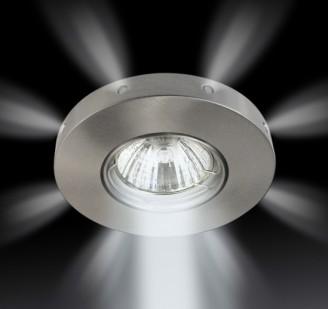 Точечные светильники Gumarcris