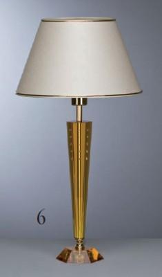 Настольная лампа Preciosa 50 444 86