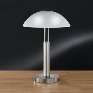 Настольная лампа Wofi