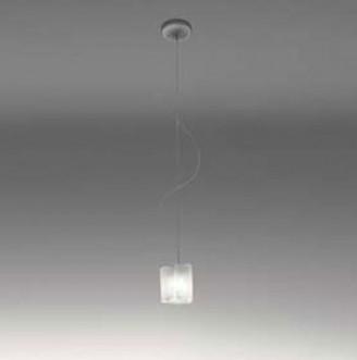 Подвесной светильник ARTEMIDE LOGICO NANO
