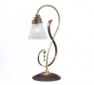 Настольная лампа MASCA