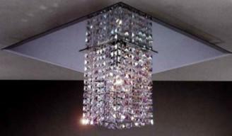 Светильник потолочный LA LAMPADA PL 935/1.39