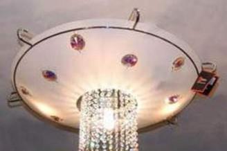 Светильник потолочный LA LAMPADA PL 960/11+1.02