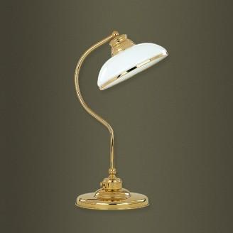 Настольная лампа Kutek N-LG-1(Z)