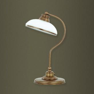 Настольная лампа Kutek N-LG-1(P)