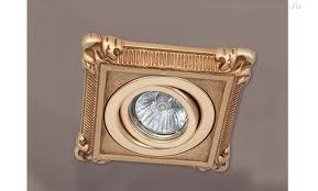 Светильник точечный Riperlamp 063B AY 01 SPOT LIGHT