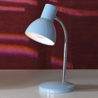 Настольная лампа Lussole Paris
