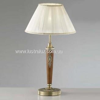 Настольная лампа Bejorama 2455 cuero satinado