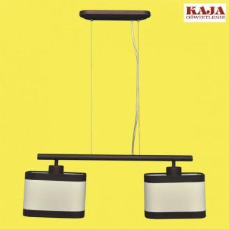 Подвесной светильник Kaja Selene