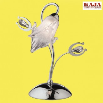 Настольная лампа Kaja Corina