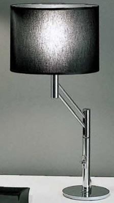 Настольная лампа ROGU ICARO 043-3017/11-016