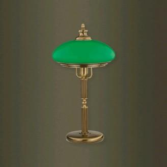 Настольная лампа SOR-LG-1 (P) GR