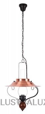 Подвесной светильник Rabalux 7870 Enna