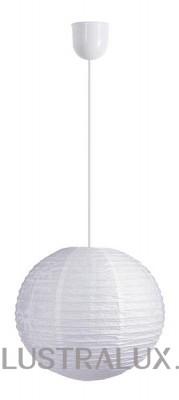 Подвесной светлиьник Rabalux Rice
