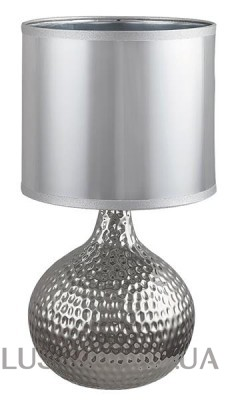 Настольная лампа Rabalux Razin