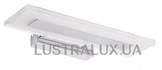 Настенный светильник Rabalux 5762 Harper