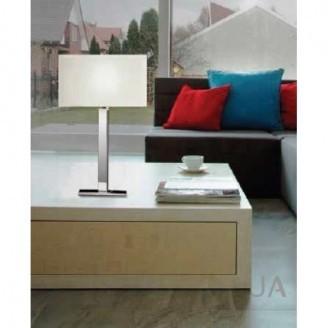 Настольная лампа Azzardo Martens Table MT2251-S WH