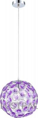Подвесной светильник Globo TALIDA 16040