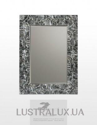Зеркало Carlo de santi F5470