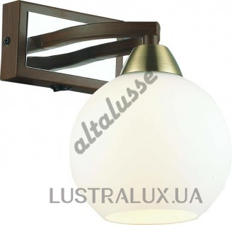 INL-9268W-01 Antique Brass Walnut Altalusse