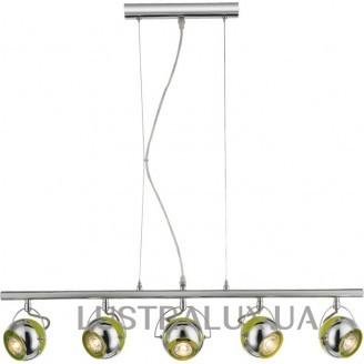 Подвесной светильник HULK 57886-5H