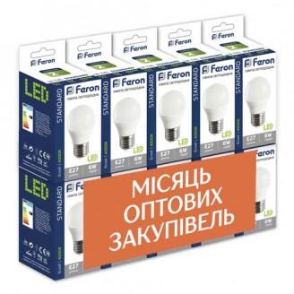 Светодиодная лампа Feron LB-745 6W E27 4000K 10 шт в упаковке 01568