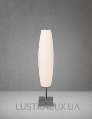 Настольная лампа Herstal 13076030120