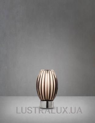 Настольная лампа Herstal 13982140164