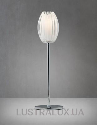 Настольная лампа Herstal 13982170124