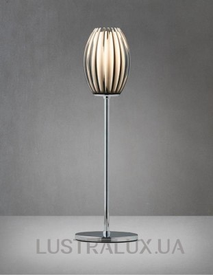 Настольная лампа Herstal 13982170164