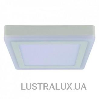 Потолочный светодиодный светильник Arte Lamp Altair A7716PL-2WH