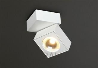 Прожектор Maxlight Artu (C0106)
