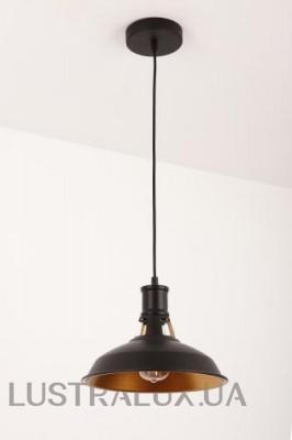 Подвесной светильник Maxlight Seul (P0225)