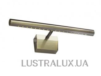 Настенный светильник Viokef 4103601 Isabel