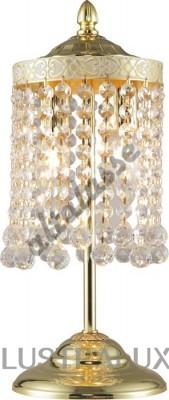 Настольная лампа Altalusse INL-1117T-02 White & Gold