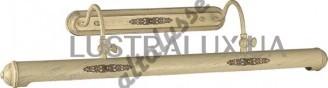 Настенный светильник Altalusse INL-6131W-04 Ivory White