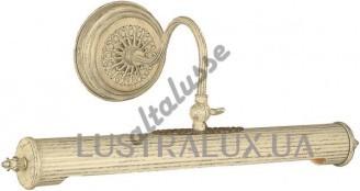 Настенный светильник Altalusse INL-6133W-04 Ivory White