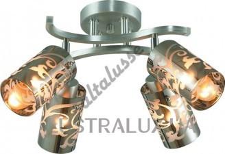 Спот Altalusse INL-9295C-04 Aluminium