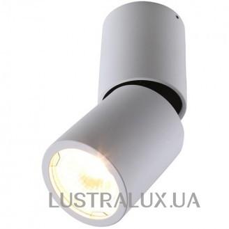 Точечный светильник Divinare 1800/03 PL-1 Galopin