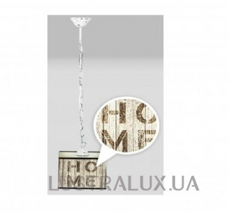 HOME Design Lux: HOME CUBE TB134