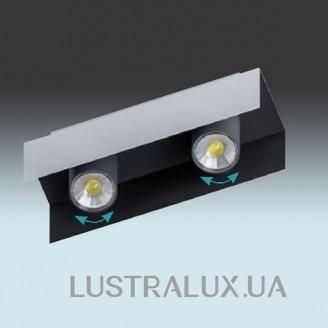 Точечный светильник Eglo 97395 Viserba