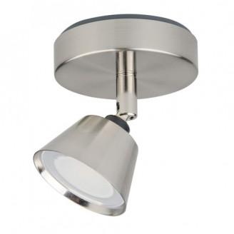 Светильник потолочный LIGHT TOPPS SHAAP LT22117
