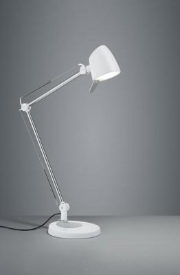 Настольная лампа Trio 527690131