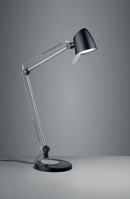 Настольная лампа Trio 527690132