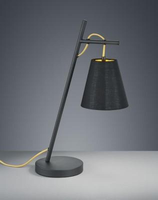Настольная лампа Trio Andreus 507500179