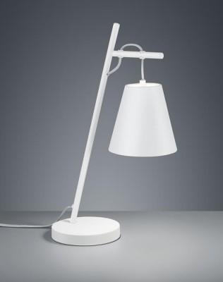 Настольная лампа Trio Andreus 507500189