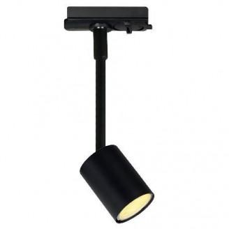 Трековый светильник Nordlux EXPLORE 86189903