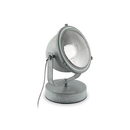 Настольная лампа Ideal Lux REFLECTOR TL1 (162461)