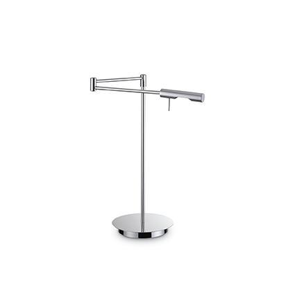 Настольная лампа Ideal Lux DRILL TL1 CROMO (153636)