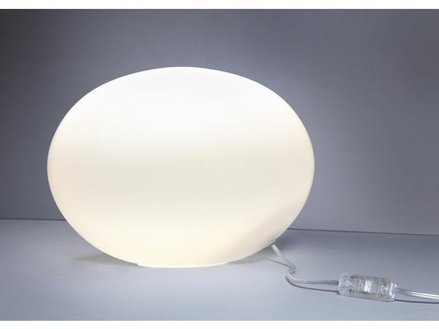 Настольная лампа Nowodvorski NUAGE M